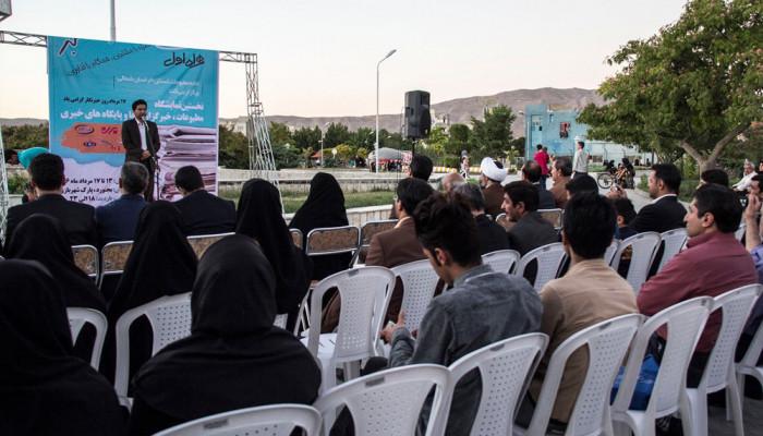 تصاویر افتتاح نمایشگاه مطبوعات و رسانه های استان خراسان شمالی