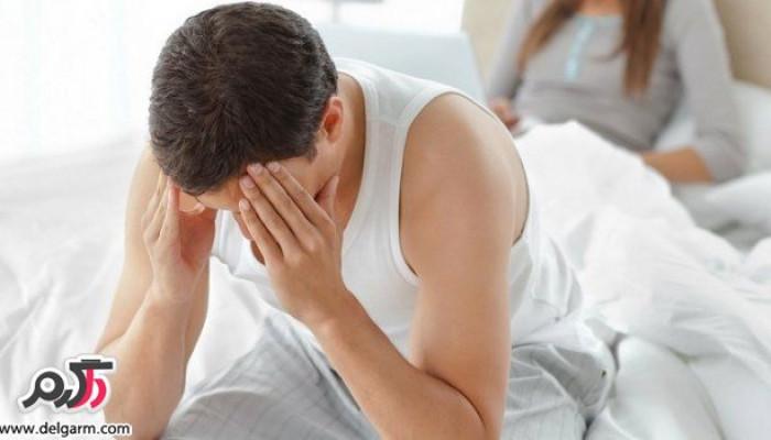 کاهش دهنده های میل جنسی