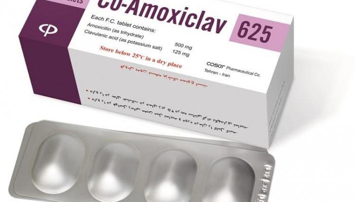 موارد مصرف کوآموکسی کلاو +عوارض این دارو