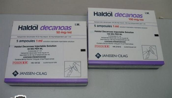 فواید قرص هالوپریدول برای درمان انواع شدید جنون