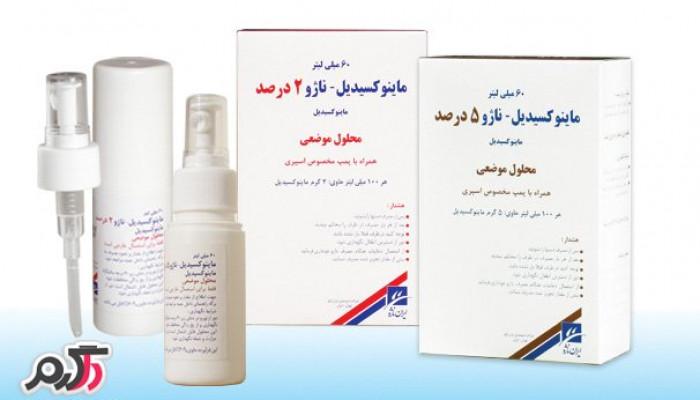 فواید محلول ماينوكسيدیل برای درمان ریزش مو