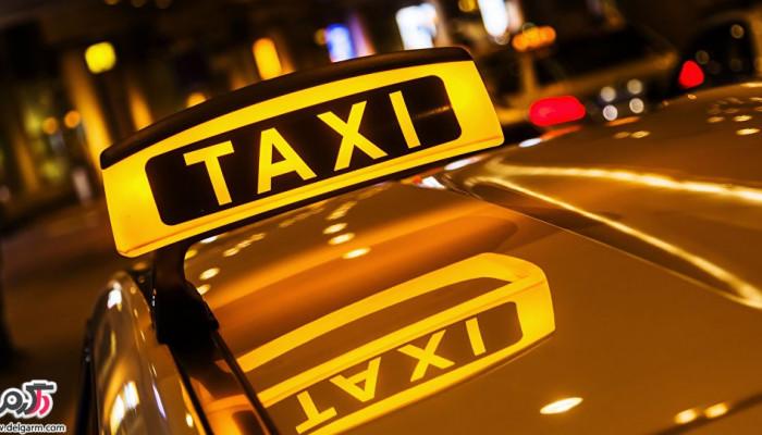 اولین تاکسی هوایی در ایران