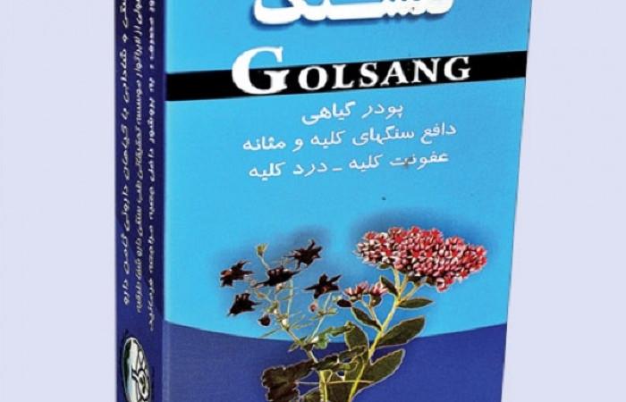 فواید بینظیر پودر گیاهی گلسنگ برای کلیهها
