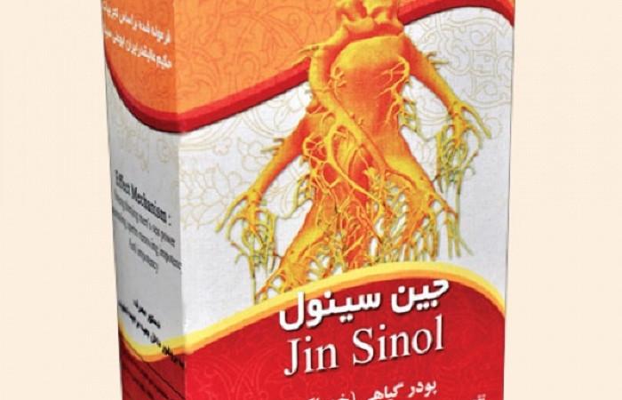 فواید مصرف پودر گیاهی جين سينول (JIN SINOL) جهت رفع بی میلی جنسی