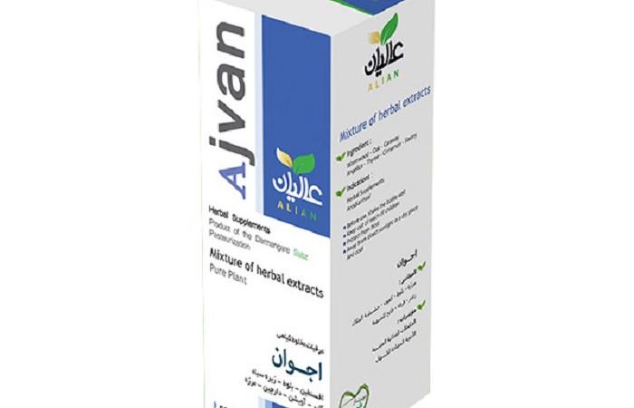 فواید مصرف مکمل گیاهی اجوان - ضد اسهال