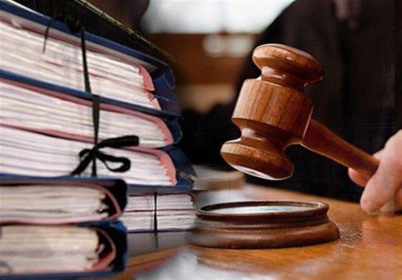 فریب در ازدواج - جرم و مجازات