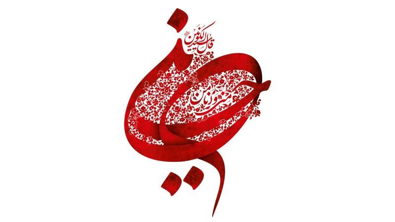 جدیدترین و زیباترین پوسترهای عاشورای حسینی
