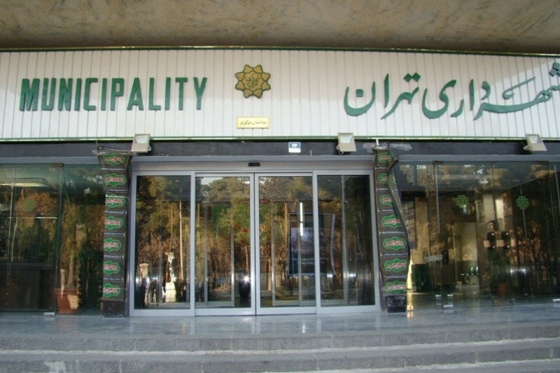 لیست مدیران بازنشسته شهرداری تهران به شورای شهر ارسال شد