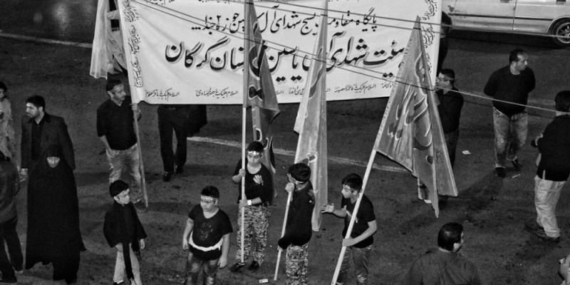 تصاویر مراسم شام غریبان در هئیت شهدای گمنام آل یاسین گرگان