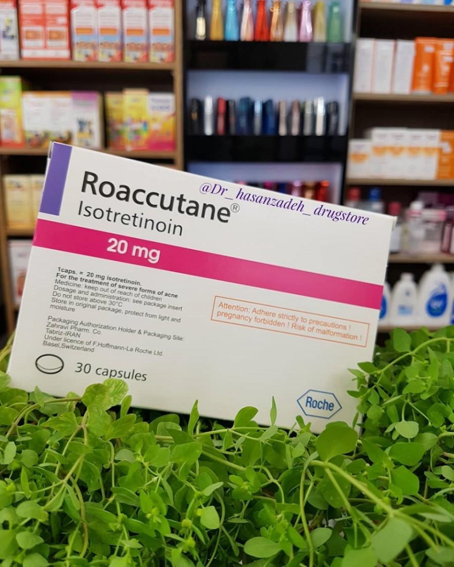 ایزوترتینوئین دارویی برای آکنه های مقاوم