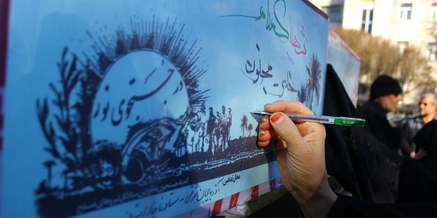 تصاویر مراسم تشییع پیکر مطهر هفت شهید دوران دفاع مقدس در تبریز