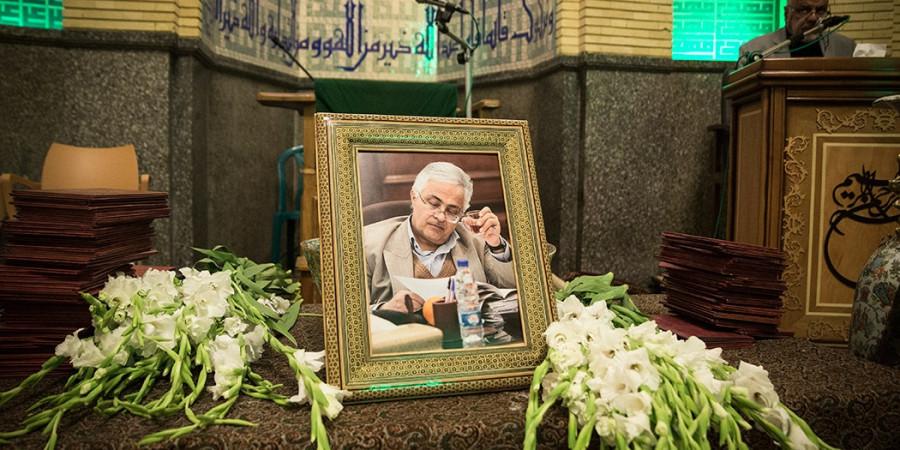 تصاویر مراسم ختم استاد احمد خالدی